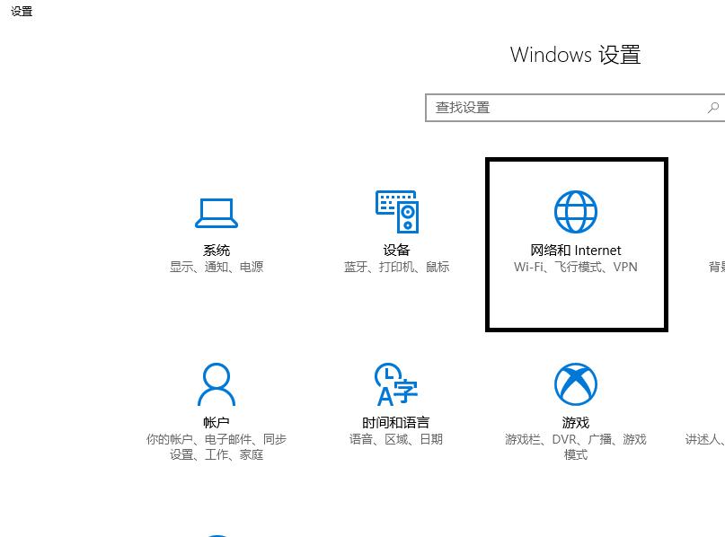 windows 10操作系统无法,intel网卡,无法启用WIFI热点的解决方案,开启承载模式