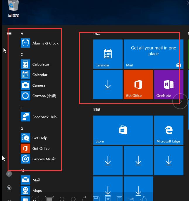 Windows 10 开始菜单显示英文的BUG