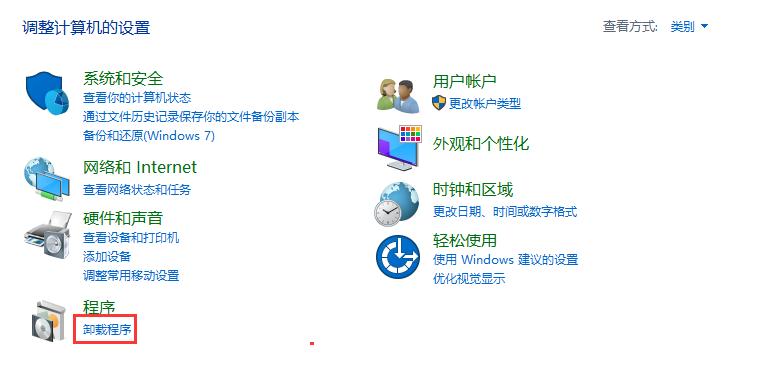 笔记本电脑Windows 10 Windows 7 登陆系统后,只有一个鼠标,桌面黑屏怎么办?怎么解决?怎么处理的教程