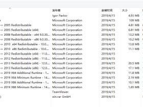 助手阿喜·惠普/华为原版系统在线一键重装·Windows10·家庭中文版 Windows 10 2004 专业版 2020年7月9日 更新