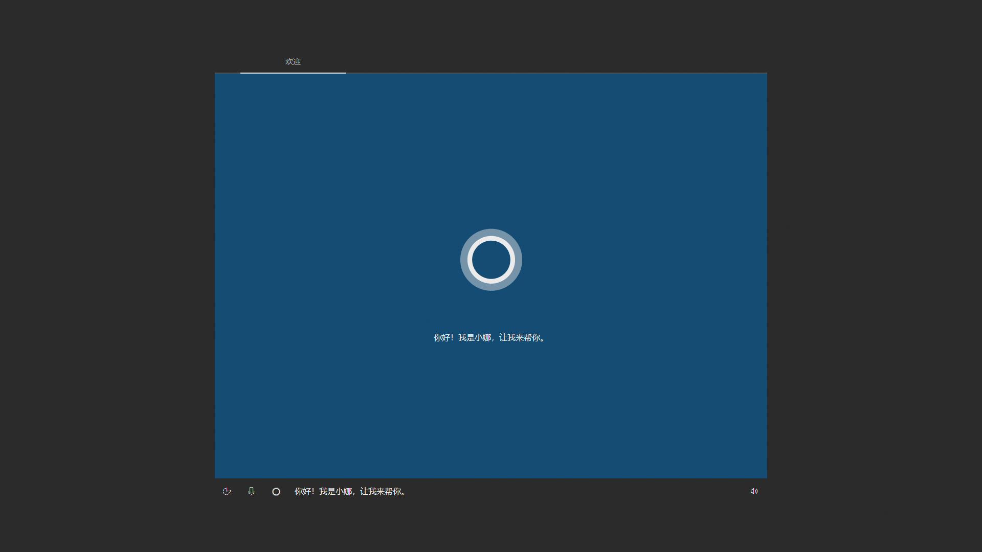 【图文】惠普笔记本全新解包教程,非联网状态中解包,惠普预装软件有哪些展示,演示机 惠普暗影精灵5Plus 17-Cb0000TX 系统版本:1809