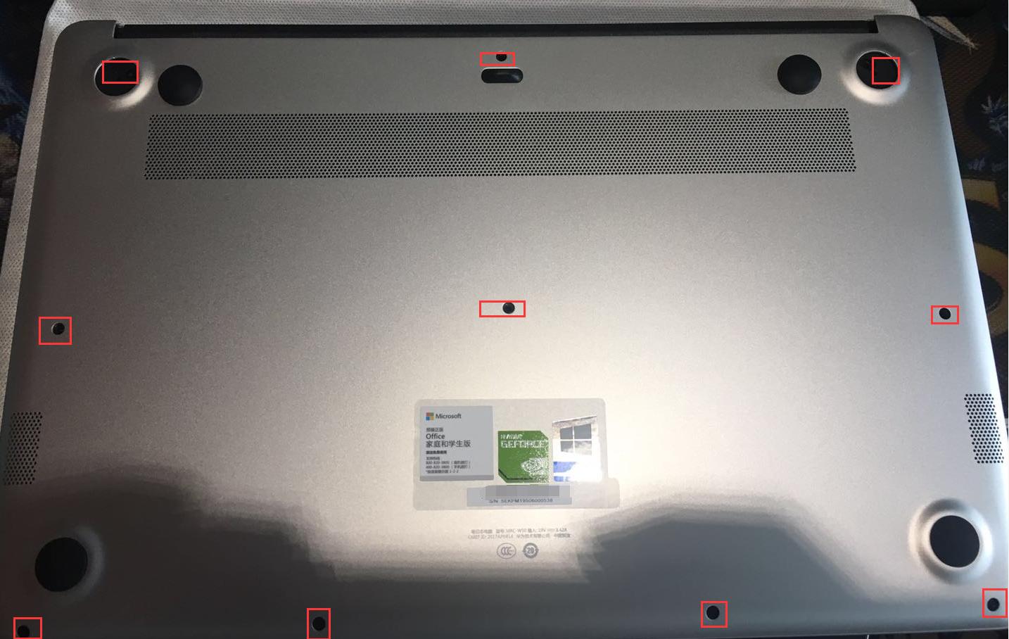 【视频】华为 MateBook D W50E 拆机改配升级内存固态教程视频