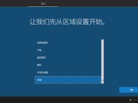 【已测试√】Windows 10  系统重置后,无法输入用户名,键盘失灵的解决方案