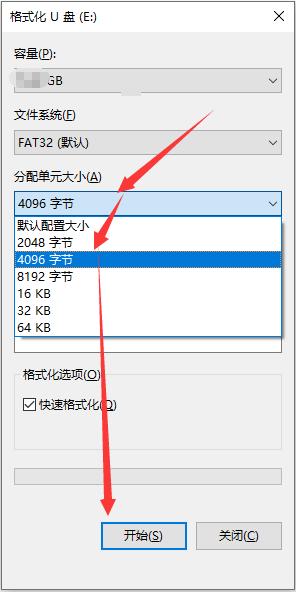 华为Linux版笔记本镜像U盘写入流程