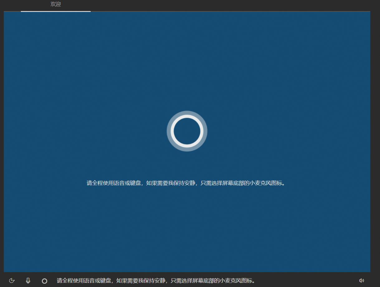 【教程】华为Linux第三方系统 科技尝鲜版MateBook 13 Linux 版 MateBook X Pro Linux 版 MateBook 14 Linux 版 系统安装指导教程