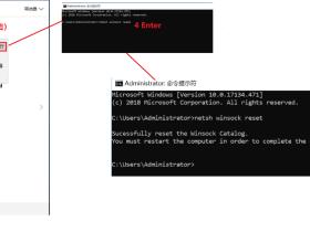 系统升级后 WLAN 无法连接网络,计算机无法上网