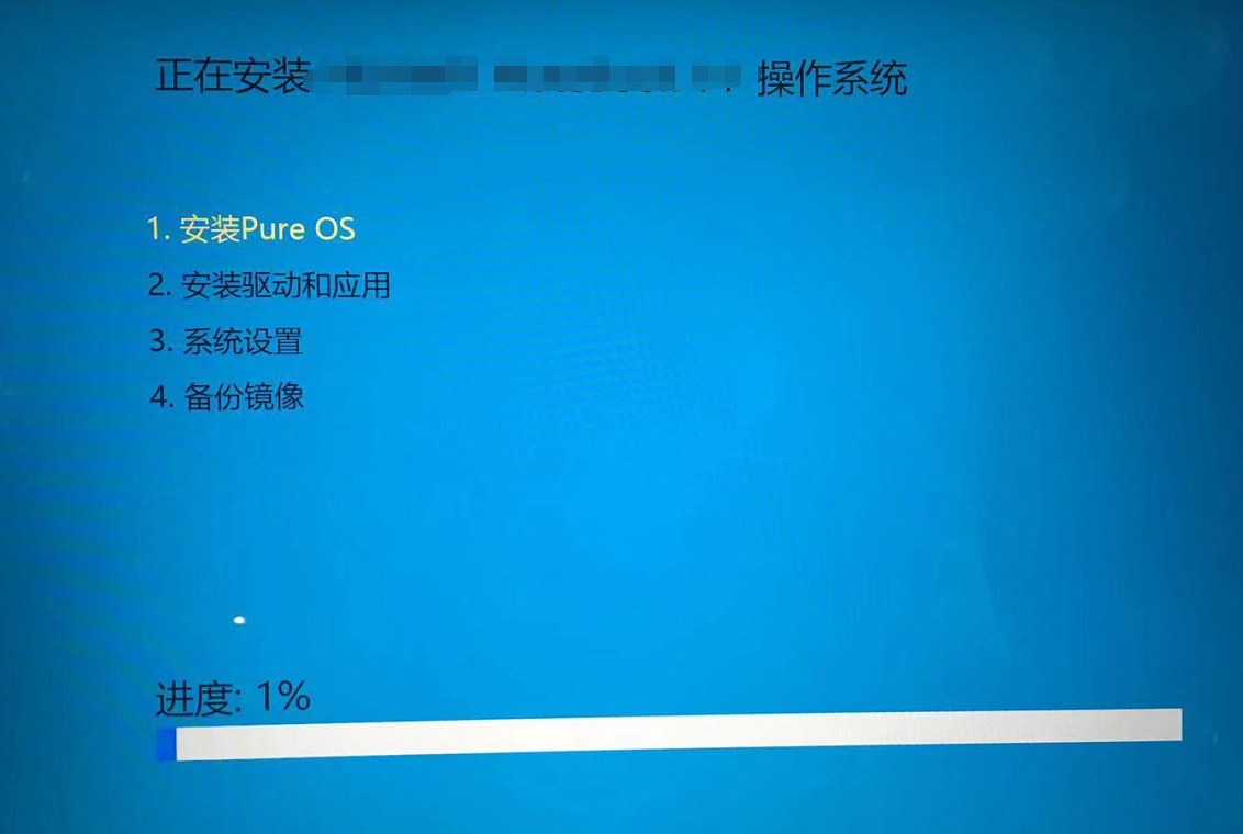 新版六合一镜像U盘使用教程:第三方LINUX版本安装其他系统教程