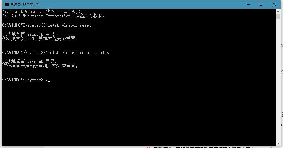 无法连接到Windows 服务  Windows 无法连接到SENS 服务,此问题致使标准用户无法登陆,作为管理员,你可以查看系统事件日志,以详细了解服务未响应的原因