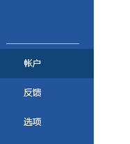 【教程】华为笔记本电脑预装Windows10和Office 2019家庭和学生版 打开无法激活提示需要输入激活码,激活码如何获取,怎么激活office