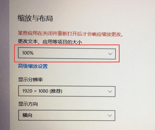 【图文,已解决】华为Matebook 14 D 锐龙 笔记本 穿越火线无法显示全部,只显示左上角一块,怎么办、恢复处理设置教程