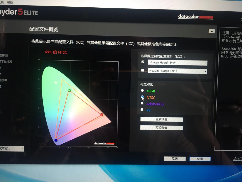 华为 HUAWEI MateBook 14 2020款 笔记本电脑 深空灰 开箱图文  跑分/色域/ 95% 的sRGB 69% 的NTSC 74% 的AdobeRGB 74% 的 P3