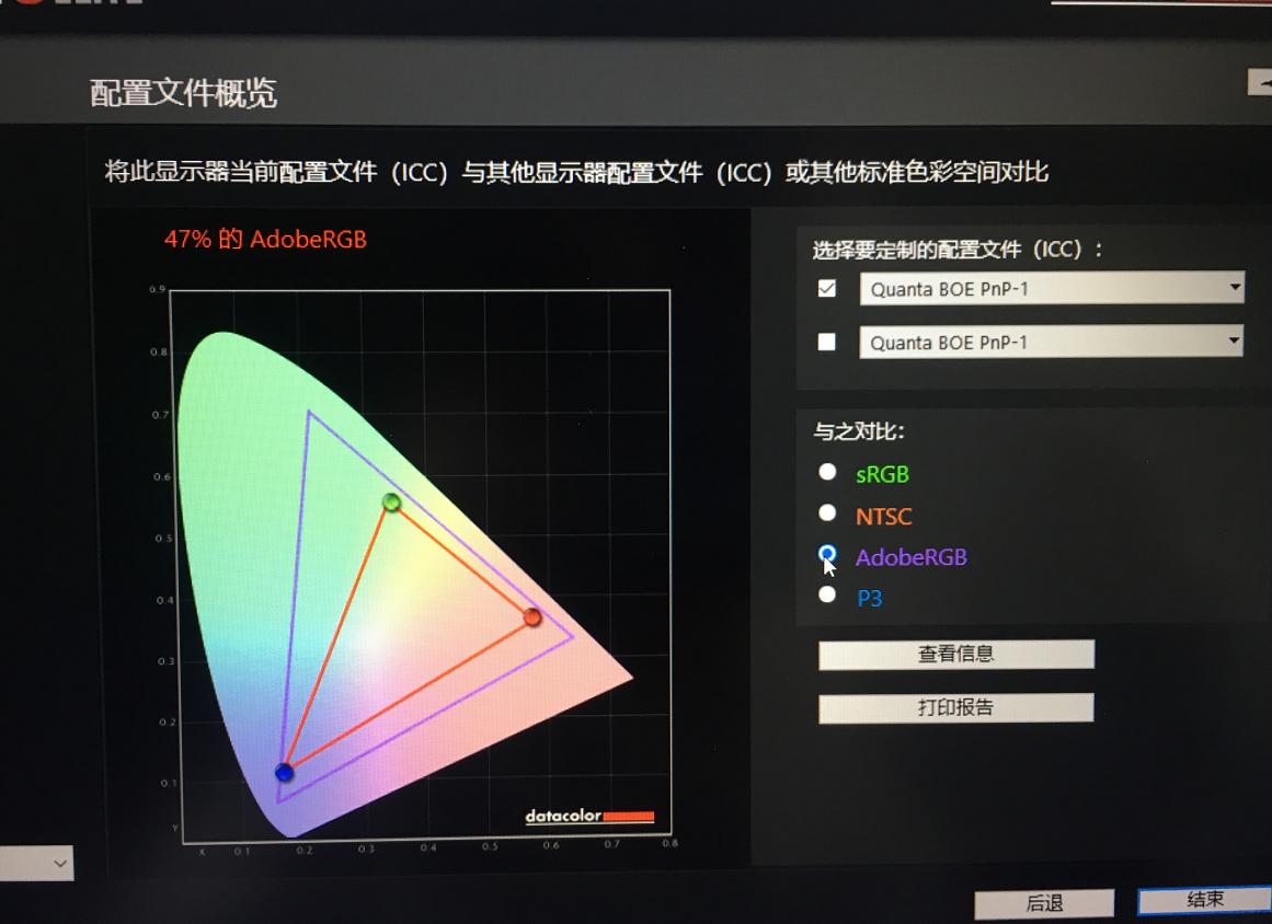 华为Matebook 14 D锐龙 简单开箱图文,屏幕色彩测试,跑分测试 能否加内存