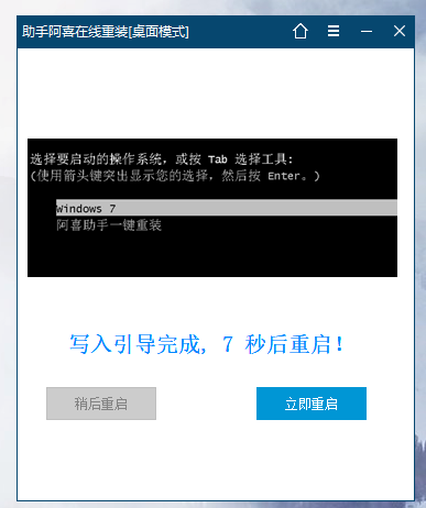 助手阿喜·惠普/华为原版系统在线一键重装·Windows10·家庭中文版 Windows 10 2010 专业版 2020年10月10日 更新