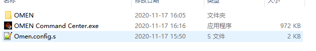 HP 惠普幻影/暗影精灵2 3 4 5 6 Pro Air Plus  OMEN Command Center按键 控制中心 快捷键不能用修复解决方案10.4.16.0