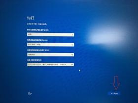 预装系统第一次开机解包系统注意事项(WIN10_1511之前版本)