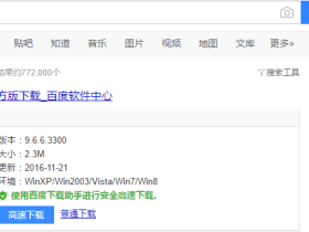 制作ISO启动盘/Windows 安装盘